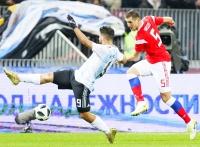 Россия – Аргентина - 0:1 (0:0).