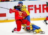 Россия - Швеция - 1:5