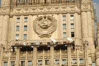 В Министерстве иностранных дел назначен новый заместитель