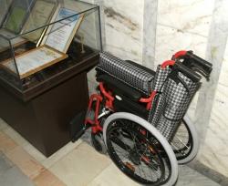 В Москве похитили миллиард рублей, которые выделили на инвалидов