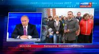 СК РФ организовал семь доследственных проверок по итогам Прямой линии с Путиным