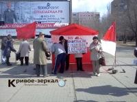 На юге Волгограда представители КПРФ митинговали пустой палаткой
