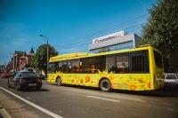 Волгоградский ПАТП-7 вслед за «Метроэлектротранс» берет крупный кредит
