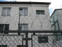В Волгограде за взятку осудили двух лейтенантов полиции