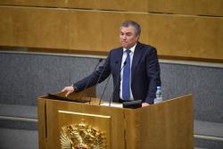 Депутаты Госдумы заявили о нехватке кислорода