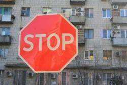 В Волгограде на несколько дней перекроют улицу Минина