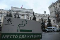 Минздрав предлагает запретить курить россиянам в коммунальных квартирах и личных авто