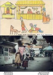 Снимок Центрального рынка Волгограда попал на выставку во Францию