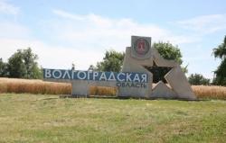 В Волгоградской области одолели «сфальсифицированные» тарифы на ЖКХ