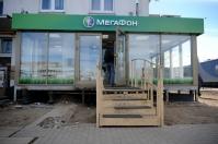 Россияне жалуются на массовое отключение от связи «Мегафон»