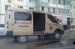 На севере Волгограда вспыхнула инкассаторская машина