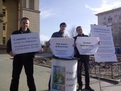 Волгоградцы вышли на пикет ради спасения библиотек