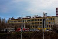 Росприроднадзор вновь оштрафовал «Красный Октябрь» в Волгограде