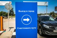 Аккредитованным таксистам на ЧМ 2018 запрещают работать возле аэропорта в Волгограде