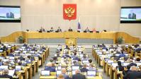 Председатель ГД РФ рассказал, для чего были опубликованы данные о размерах депутатских пенсий