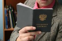 «Волгоградский автобусный парк» оштрафовали за прием на работу вслепую