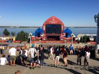 Волгоградский фан-фест отдохнет два дня