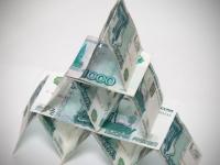 Как не угодить в финансовую пирамиду