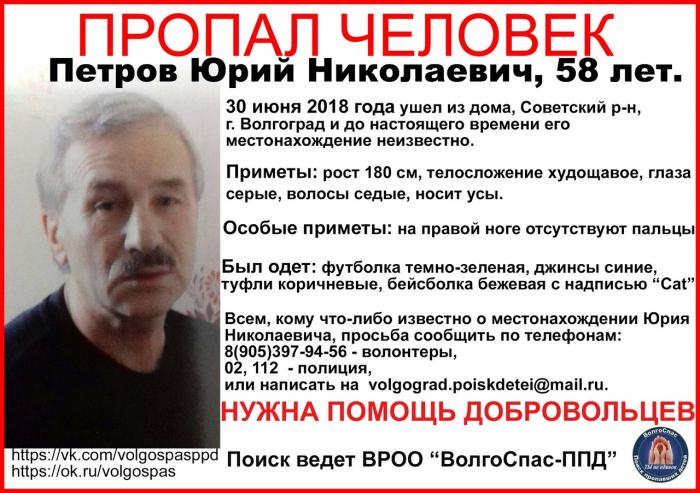 В Михайловке внезапно пропал местный житель