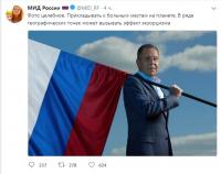 МИД России опубликовал целебное фото Лаврова