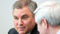 Спикер Госдумы РФ не исключил возможной полной отмены пенсий в России
