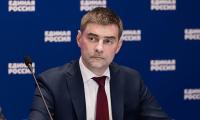 Железняк покидает пост в «Единой России»