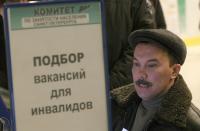 В России хотят избавиться от слова «инвалиды»
