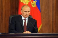 Путин подписал закон о назначении и выплаты пенсий