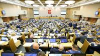 В ГосДуме единогласно поддержали поправки Путина к пенсионной реформе