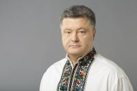 Президент Украины разорвал главный договор о дружбе с Россией