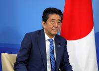 Абэ решил «твёрдо продвигать» мирный договор между Россией и Японией