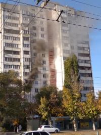 Пожар ТЗР