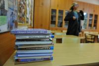 День учителя в России может стать официальным выходным