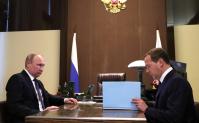 Стал известен состав нового Правительства России