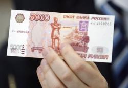 Некоторые пенсионеры получат единовременную выплату в 5 тысяч рублей с задержкой