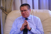 Улюкаеву хотят продлить домашний арест