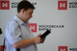 Московская биржа возобновила торги на фондовом рынке