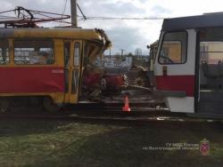 В Волгограде столкнулись два трамвая