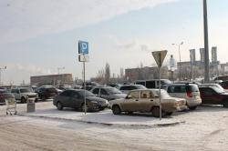 Парковка на местах инвалидов