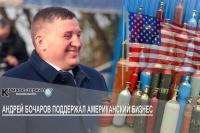 Губернатор Волгоградской области Андрей Иванович Бочаров