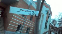 Сквер на Тулака
