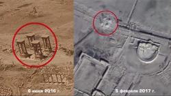 Минобороны РФ показало взорванные памятники Древней Пальмиры. ВИДЕО
