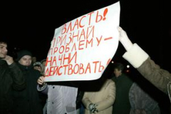 В Волгограде после теракта опасаются выступлений националистов