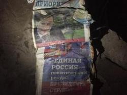 УФАС не нашло нарушений в конкурсе грантов для СМИ Волгоградской области