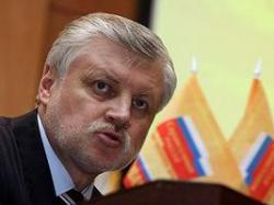 Сергей Миронов определился с направлением главного удара