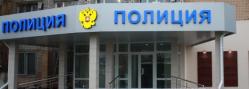 В Волгограде конкурсный управляющий МУПа похитил линии наружного освещения