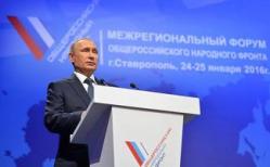 Путин призвал напрямую контролировать концессии в сфере ЖКХ