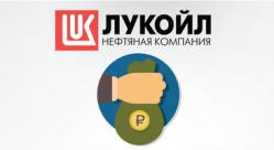 В Волгоградской области многомиллиардные налоги заменили тротуарной плиткой