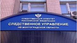 В Волгоградской области пациент умер в кабинете врача после инъекции