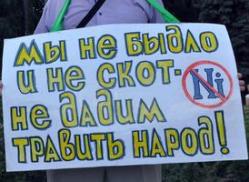 Активистов «Движения в защиту Хопра» убрали с глаз